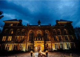 soughton hall lancashire wedding photographer
